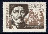 miniature RUSSIE - 3484** - SOULEIMAN STALSKY