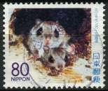 JAPON 2007 OBLITERE N° 4050