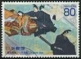 JAPON 2008 OBLITERE N° 4487