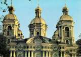 miniature LENINGRAD : The domes of St. Nicholas's Cathedral