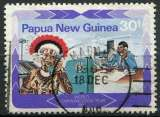 miniature PAPOUASIE NOUVELLE GUINEE 1983 OBLITERE N° 460