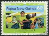 miniature PAPOUASIE NOUVELLE GUINEE 1983 OBLITERE N° 461