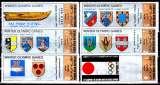 miniature Yemen Villes olympiques et vainqueurs ( Variétés sur papier bleuté )