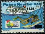 PAPOUASIE NOUVELLE GUINEE 1995 OBLITERE N° 730
