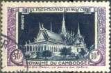 miniature Cambodge 16 oblitéré