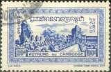 miniature Cambodge 40 oblitéré