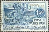 miniature Guinée française 117 oblitéré