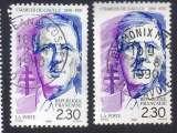 miniature FRANCE 1990 OBL ROND N° 2634-34a DATE DURE D'UTILISATION