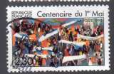 miniature FRANCE 1990 OBL ROND N° 264 DATE DURE D'UTILISATION