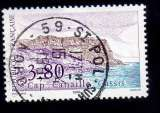 miniature FRANCE 1990 OBL ROND N° 2660 DATE DURE D'UTILISATION