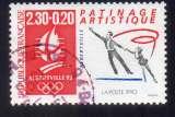 miniature FRANCE 1990 OBL ROND N° 2633 DATE DURE D'UTILISATION