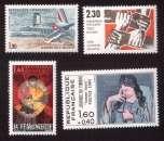 miniature France 1982 Y&T 2203 à 2206  **  aéroport Bâle-Mulhouse, racisme, J du T, ferronnerie cote 4,40€