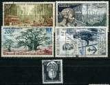 miniature AOF  petit lot timbres poste aérienne et service oblitérés