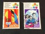 miniature Allemagne Orientale RDA 1973 YT 1527 et 1528