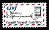 miniature TIMBRE OBLITERE DU GROENLAND - EUROPA 1995 : ENVELOPPE