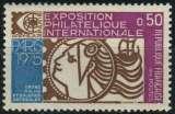 miniature FRANCE 1974 NEUF** MNH N° 1783