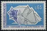 miniature FRANCE 1974 NEUF** MNH N° 1788