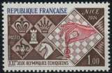 miniature FRANCE 1974 NEUF** MNH N° 1800