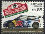 miniature Portugal 2017 Oblitéré Used Rally du Portugal Rallye voiture Volkswagen Polo WRC SU