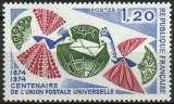 miniature FRANCE 1974 NEUF** MNH N° 1817 UPU