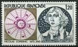 miniature FRANCE 1974 NEUF** MNH N° 1818