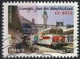 miniature France 2014 Oblitéré Used Trains Limoges gare des Bénédictins CC 6572 Y&T 1009