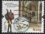 miniature Portugal 2018 Oblitéré Used Année Européenne du Patrimoine Culturel SU