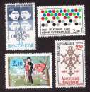 miniature France 1985 Y&T 2347 - 2353 - 2354 - 2380 ** francophonie, TV, Peynet, édit de Nantes cote 5,00€