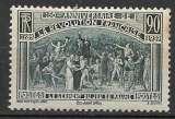 miniature France 1939 Y&T 444 neuf sans charnière - Le Serment du Jeu de Paume (scan dos)