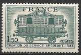 miniature France 1944 Y&T 609 neuf sans charnière - Service postal ambulant (scan dos)