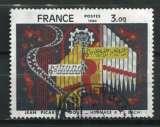 miniature 1980  FRANCE TAPISSERIE HOMMAGE A JEAN SEBASTIEN BACH OBLITERE