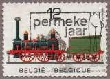 miniature Rétrospective de locomotives - Type