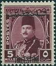 miniature Palestine - MI 7** - MNH - ( occupation égyptienne )