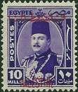 miniature Palestine - MI 8** - MNH - ( occupation égyptienne )