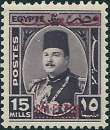miniature Palestine - MI 9** - MNH - ( occupation égyptienne )