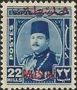 miniature Palestine - MI 12** - MNH - ( occupation égyptienne )