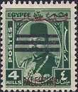 miniature Palestine - MI 36** - MNH - ( occupation égyptienne )