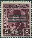 miniature Palestine - MI 37** - MNH - ( occupation égyptienne )