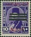 miniature Palestine - MI 39** - MNH - ( occupation égyptienne )