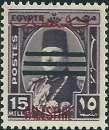 miniature Palestine - MI 41** - MNH - ( occupation égyptienne )