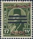 miniature Palestine - MI 42** - MNH - ( occupation égyptienne )