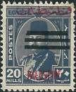 miniature Palestine - MI 43** - MNH - ( occupation égyptienne )