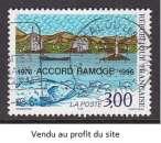 TIMBRE OBLITERE DE FRANCE - 20E ANNIV. ACCORD RAMOGE (E.C. AVEC ITALIE ET MONACO) N° Y&T 3003