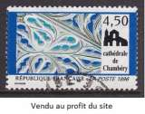 miniature TIMBRE OBLITERE DE FRANCE - CATHEDRALE DE CHAMBERY N° Y&T 3021