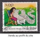 miniature TIMBRE OBLITERE DE FRANCE - LONGUE ET CAPTIVANTE LECTURE DE LA LETTRE N° Y&T 3065