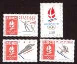 miniature France 1990 Y&T 2632 - 2633 - 2674 - 2675 ** JO hiver d'Albertville cote 5,00€