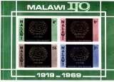 miniature Malawi Bf 13 Centenaire Organisation Internationale du Travail