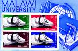 miniature Malawi Bf 4 Inauguration de l'Université