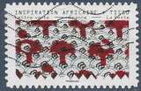 miniature FRANCE 2019 : yt 1xxx Oblitéré/Used  # Inspiration Africaine - Tissus motifs nature