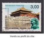 TIMBRE OBLITERE DE FRANCE - CHINE, LE PALAIS IMPERIAL N° Y&T 3173